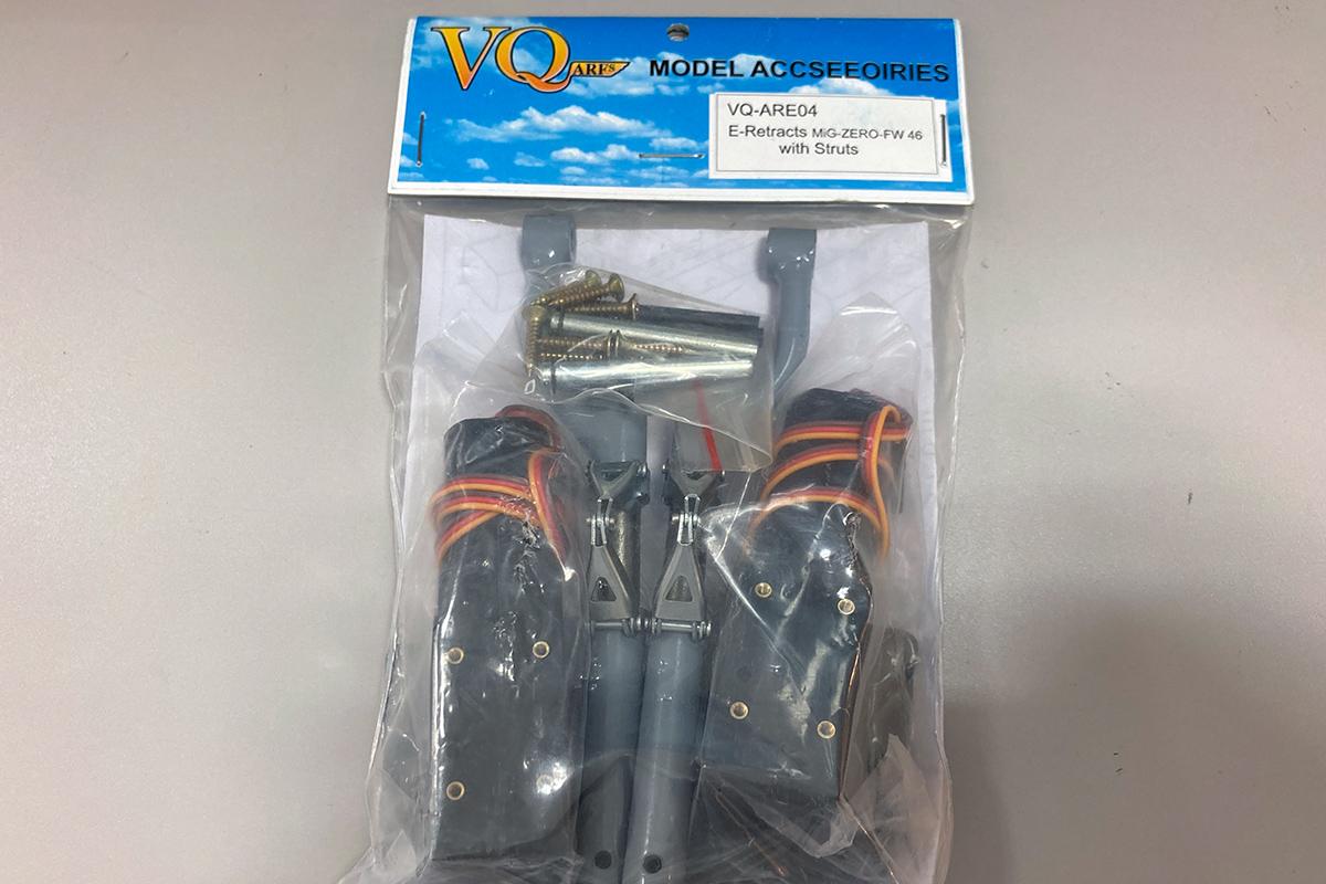VQ MODELS 電動引込脚(ZORO/Mig/Macchi 用)ストラット付 VQ-ARE04