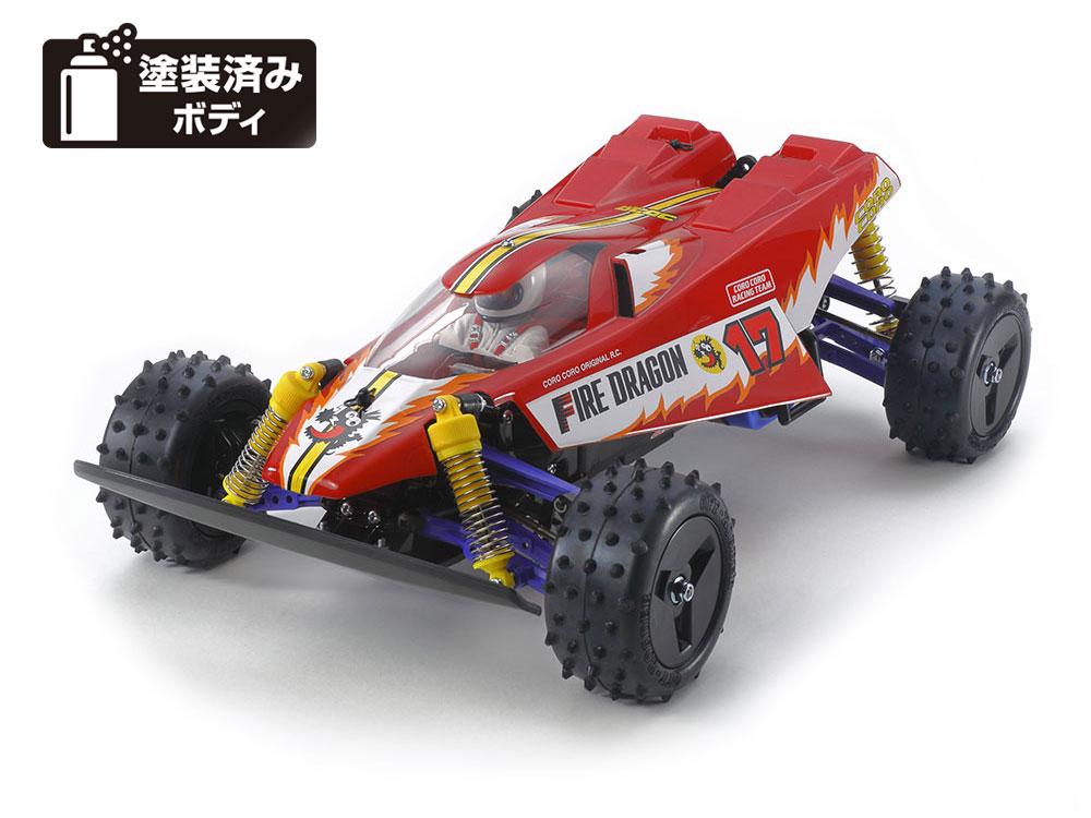 タミヤ 1/10RC ファイヤードラゴン (2020) 47457