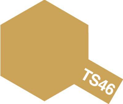 タミヤ TS-46 ライトサンド  85046