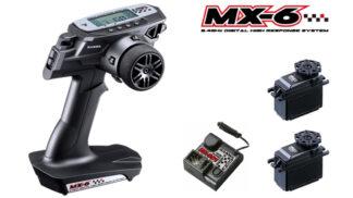 サンワ MX-6 RX-391 SRM-102Zx2 101A32502A