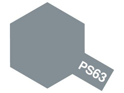 タミヤ PS-63 ブライトガンメタル  86063