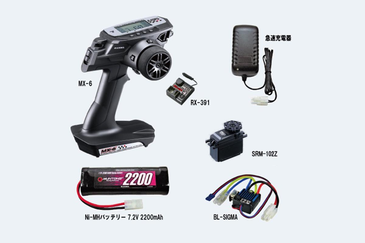 サンワ MX-6 EP スタートセット 101A27626A