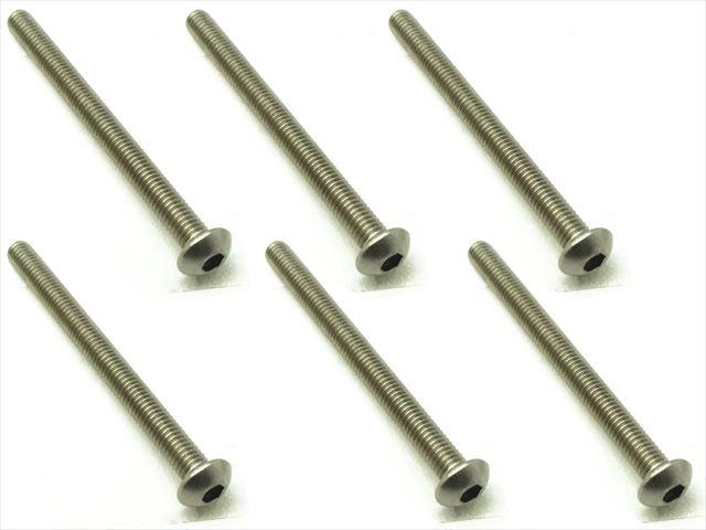 スクエア チタンヘックスナベビス 6本入 3×35 Titanium hex Pan Head Screw 3×35 (6 pcs.) NTR-335