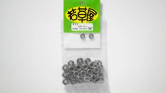 若草屋 G6-01 コングヘッド フルベアリングセット STDP005