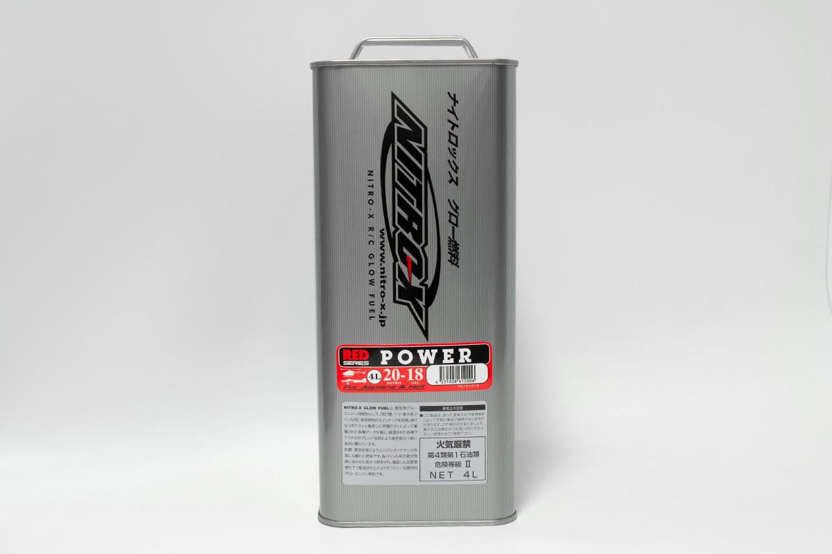 O.S.ENGINE POWER RED (4L) 20-18 [空物用グロー燃料] 79731413